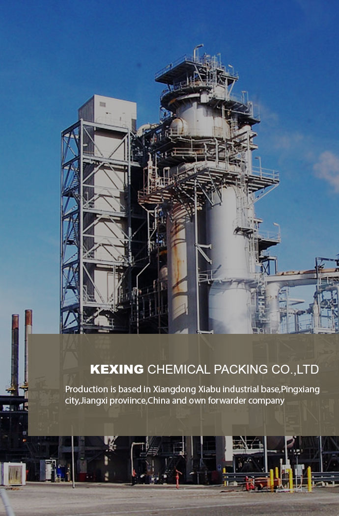 kexing-product